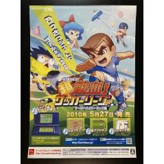 Kunio-Kun no Chou Nekketsu! Soccer League Plus World Hyper Cup Hen DS Videogame Promo Poster