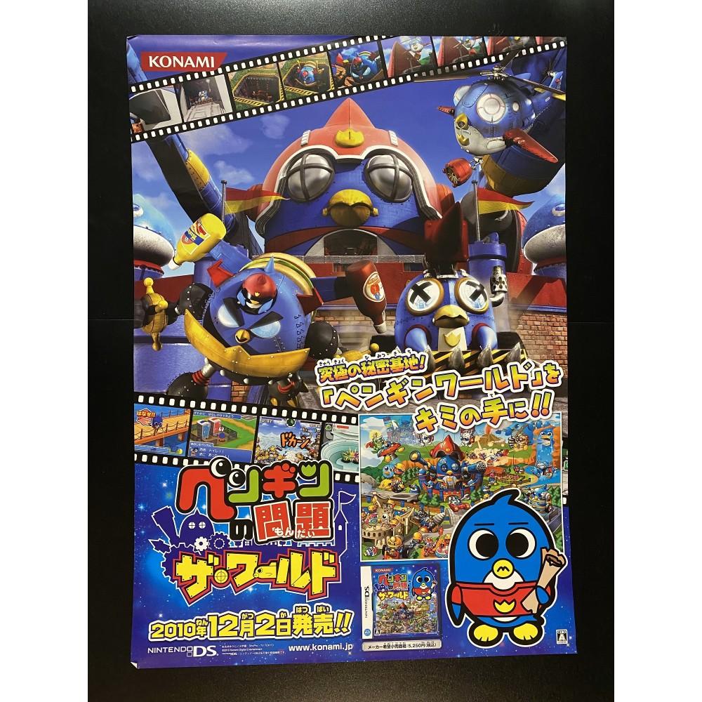 Penguin no Mondai: The World DS Videogame Promo Poster
