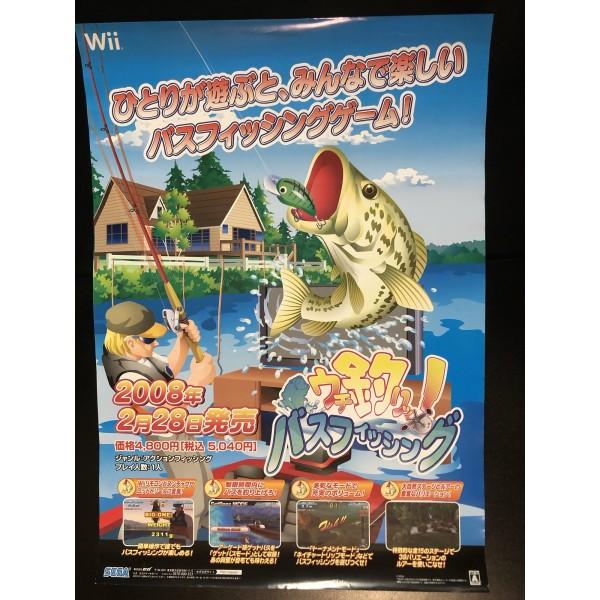 Uchi Tsuri! Sega Bass Fishing Wii Videogame Promo Poster