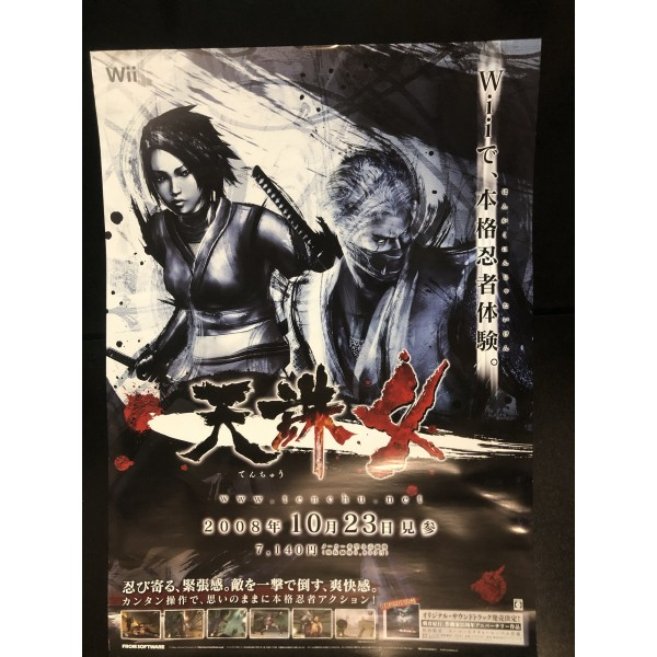 Tenchu 4 Wii Videogame Promo Poster