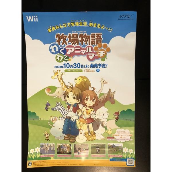 Bokujou Monogatari: Waku Waku Animal March Wii Videogame Promo Poster