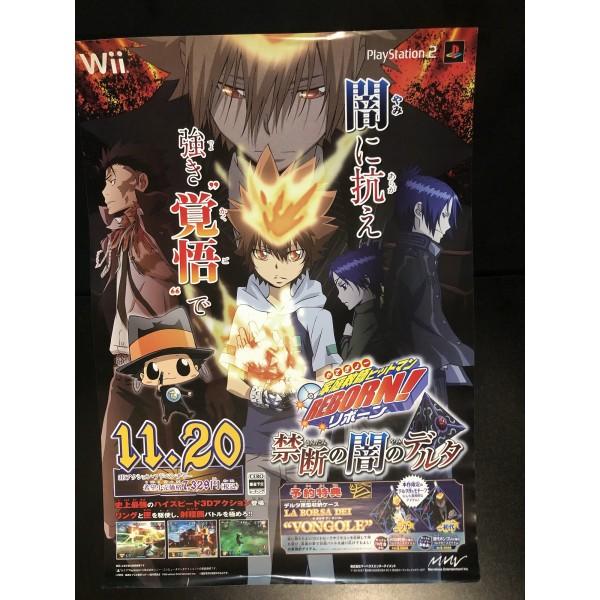 Katekyoo Hitman Reborn! Kindan no Yami no Delta Wii Videogame Promo Poster
