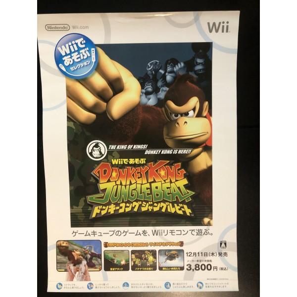 Donkey Kong Jungle Beat (Wii de Asobu) Wii Videogame Promo Poster