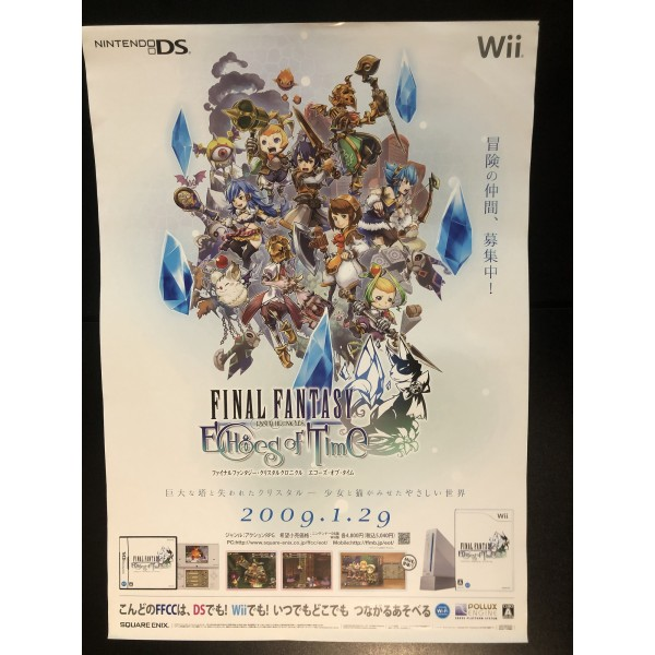 Final Fantasy Crystal Chronicles: Echoes of Time Wii Videogame Promo Poster
