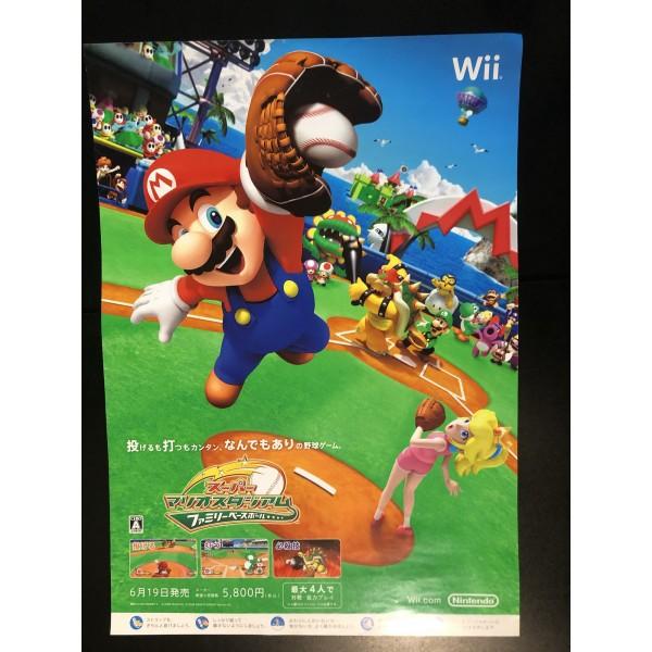 Super Mario Stadium: Family Baseball Wii Videogame Promo Poster