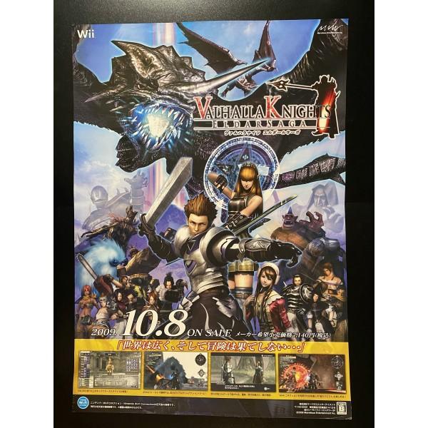Valhalla Knights: Eldar Saga Wii Videogame Promo Poster