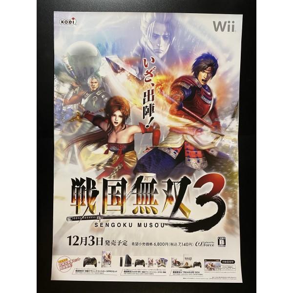 Sengoku Musou 3 Wii Videogame Promo Poster