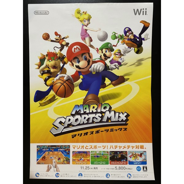 Mario Sports Mix Wii Videogame Promo Poster