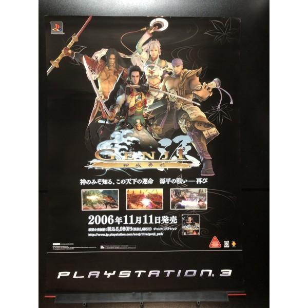 Genji: Kamui Souran / Genji: Days of the Blade PS3 Videogame Promo Poster