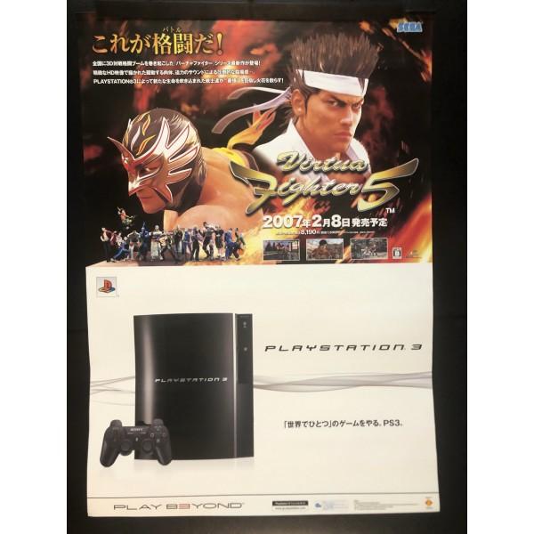 Virtua Fighter 5 Console PS3 Videogame Promo Poster