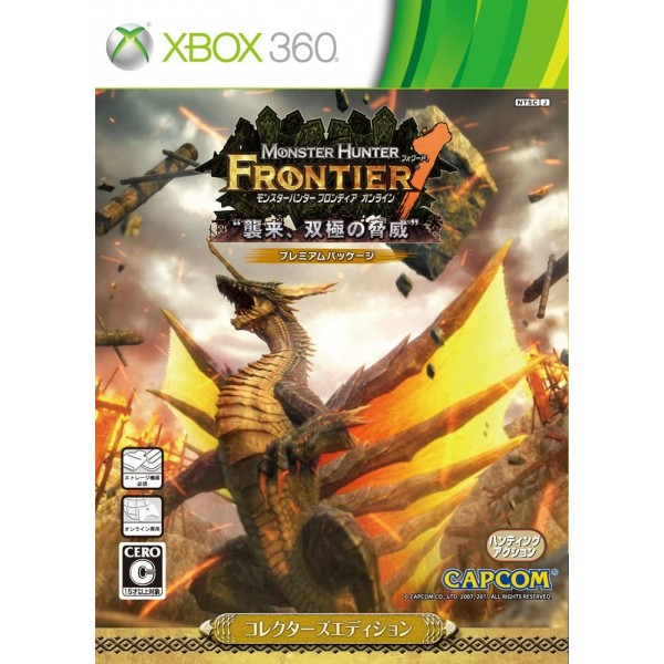 Monster Hunter Frontier Online (Forward.1 Premium Package) [Collector's Edition] XBOX 360