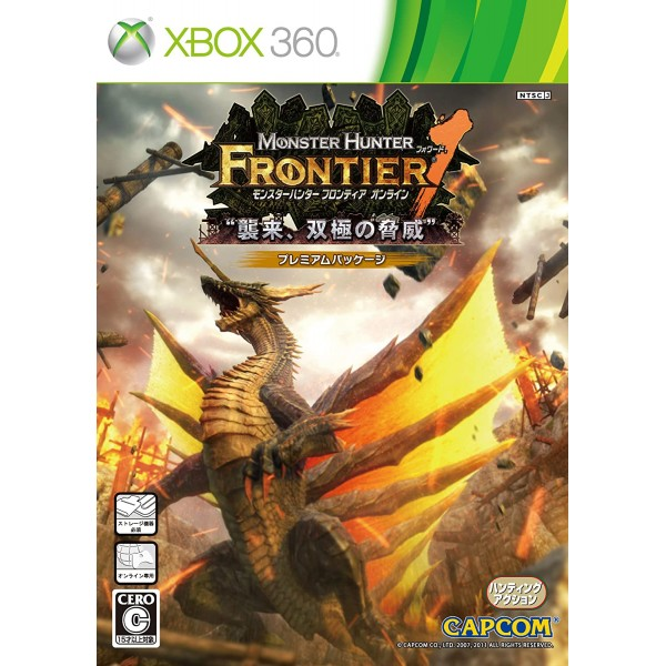 Monster Hunter Frontier Online (Forward.1 Premium Package) XBOX 360