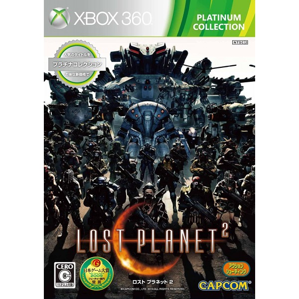 Lost Planet 2 (Best) XBOX 360