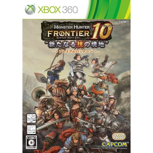 Monster Hunter Frontier Online (Season 10.0 Premium Package) XBOX 360