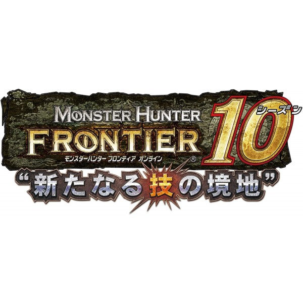 Monster Hunter Frontier Online (Season 10.0 Premium Package) [Collector's Edition] XBOX 360
