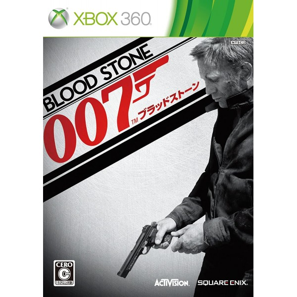 James Bond: Blood Stone XBOX 360