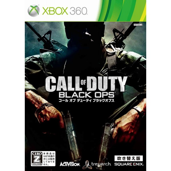 Call of Duty: Black Ops (Dubbed Edition) XBOX 360
