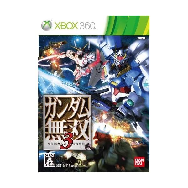 Gundam Musou 3 XBOX 360