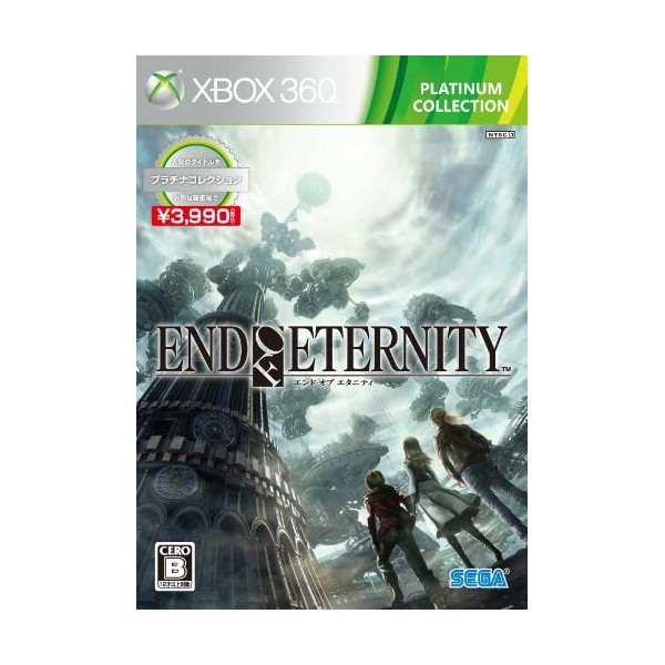 End of Eternity (Platinum Collection) XBOX 360