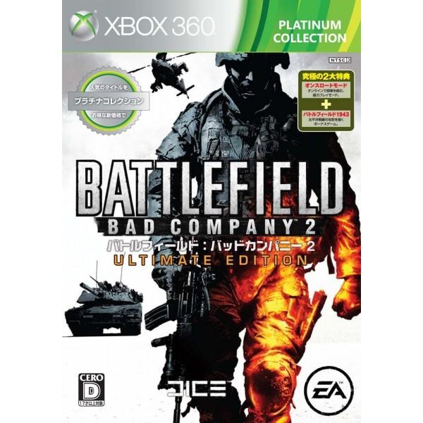Battlefield: Bad Company 2 (Ultimate Edition) XBOX 360