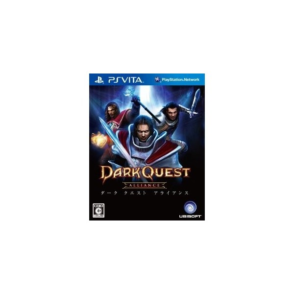 Dark Quest Alliance (pre-owned)