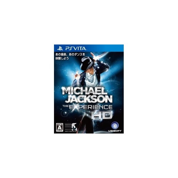 Michael Jackson The Experience HD (pre-owned)