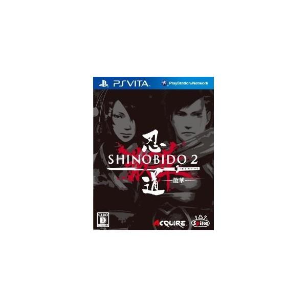 Shinobido 2: Sange (gebraucht)