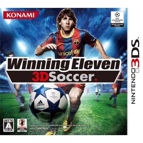 Winning Eleven 3D Soccer (gebraucht)