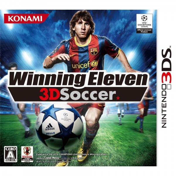 Winning Eleven 3D Soccer (pre-owned)