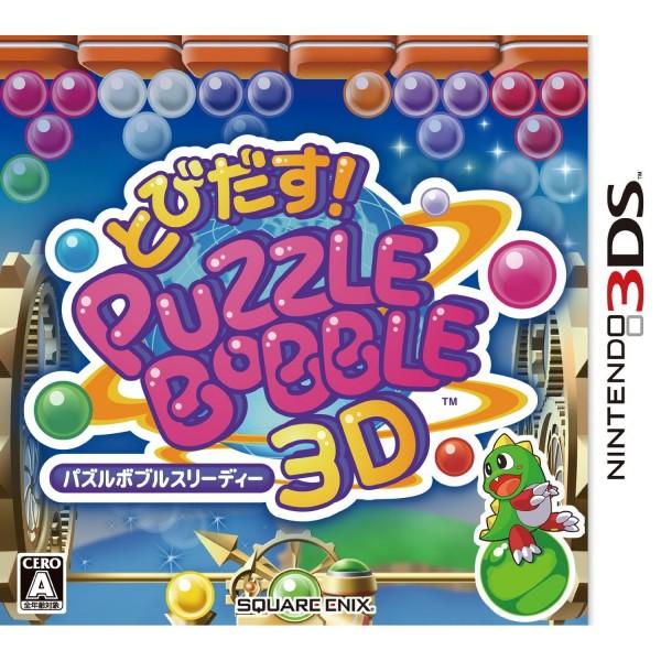 Tobidasu! Puzzle Bobble 3D (gebraucht)