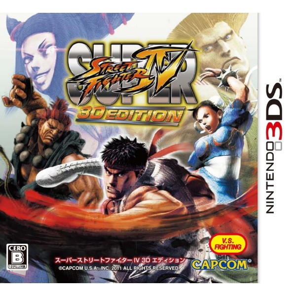 Super Street Fighter IV 3D Edition (pre-owned)