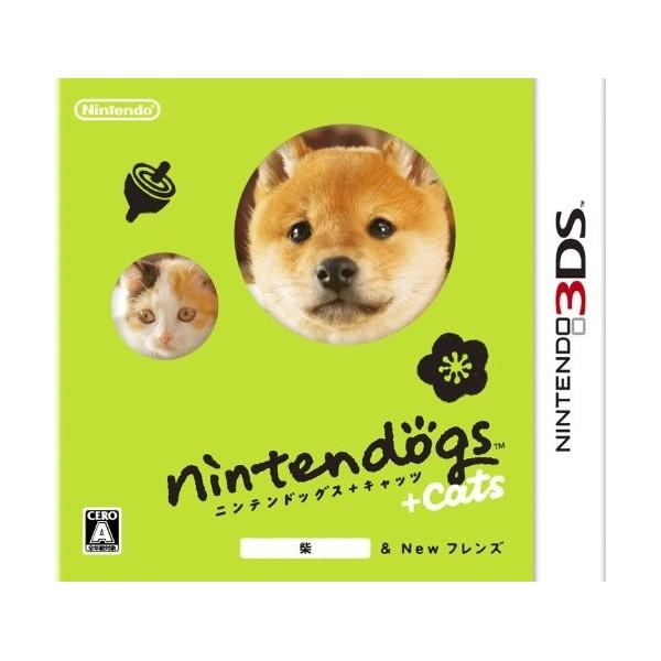 Nintendogs + Cats: Shiba & New Friends (gebraucht)
