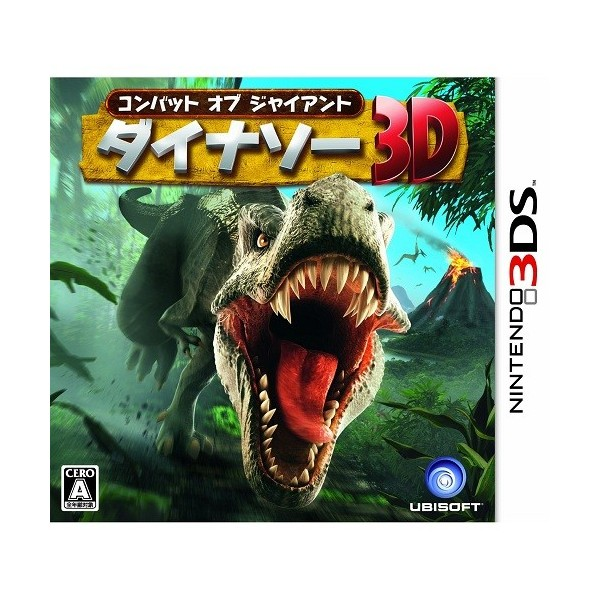 Combat of Giants: Dinosaur 3D (pre-owned)