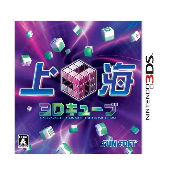 Shanghai 3D Cube (gebraucht)