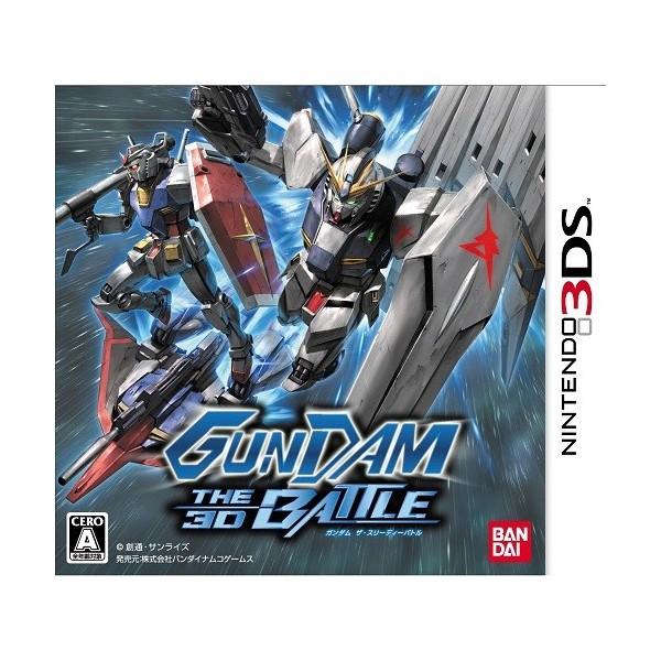 Gundam the 3D Battle (gebraucht)