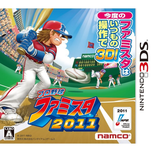 Pro Yakyuu Famista 2011 (pre-owned)