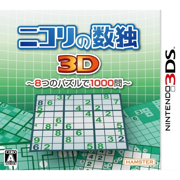 Nikoli no Sudoku 3D: 8-tsu no Puzzle de 1000-mon (pre-owned)