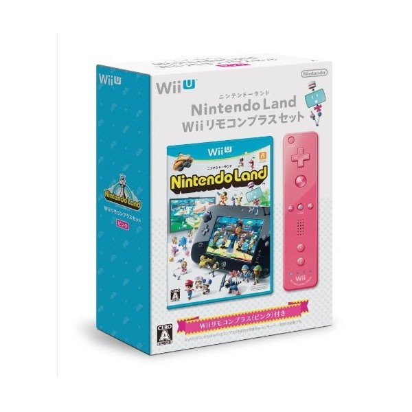 Nintendo Land Wii Remote Control Plus Set (Pink)