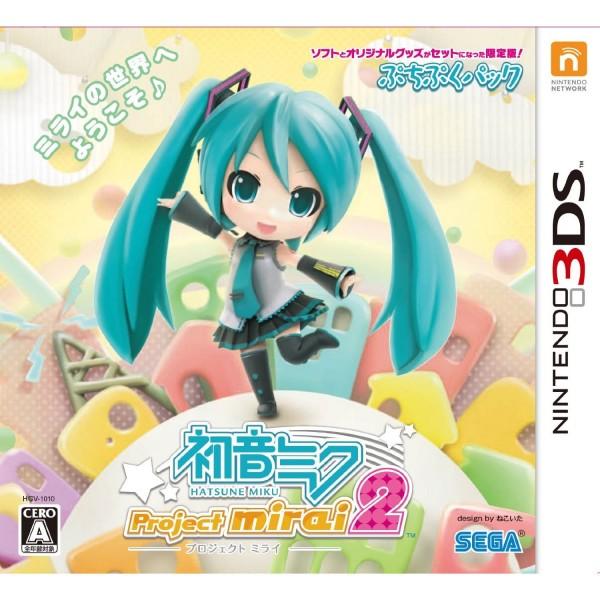Hatsune Miku: Project Mirai 2 [Puchi Puku Pack]