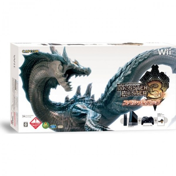 Nintendo Wii (Monster Hunter 3 Bundle) NEU