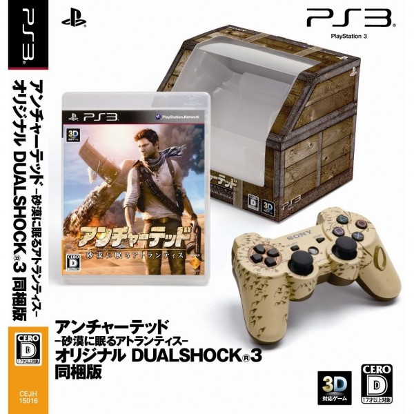 Uncharted 3: Drake's Deception (Original Dual Shock 3 Package)
