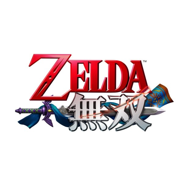 Zelda Musou [Treasure Box]