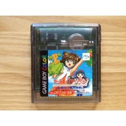 Card Captor Sakura: Tomoeda Shougakkou Daiundoukai