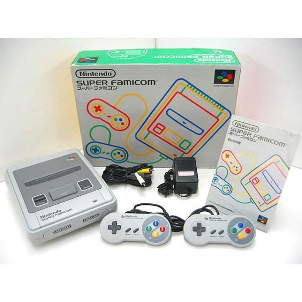 Super Famicom Console (110V))