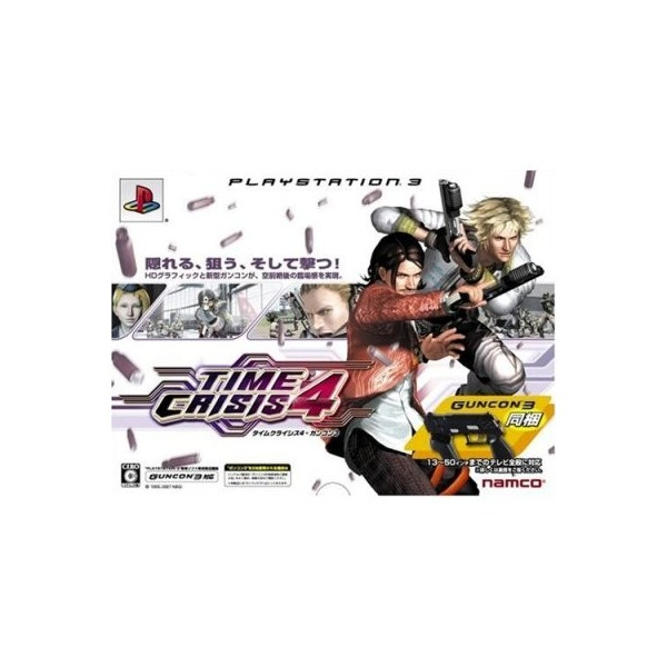 Time Crisis 4 without Guncon 3 (only game)