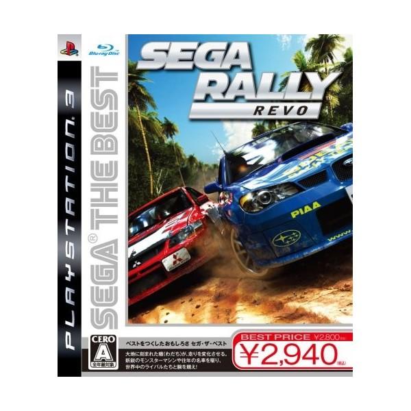 SEGA Rally Revo (Sega the Best)