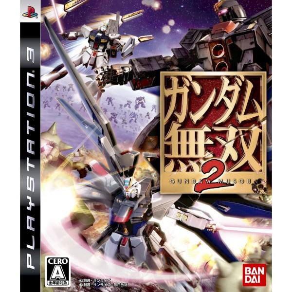 Gundam Musou 2