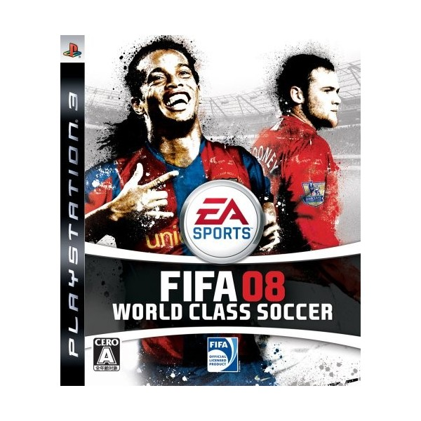 FIFA 08: World Class Soccer
