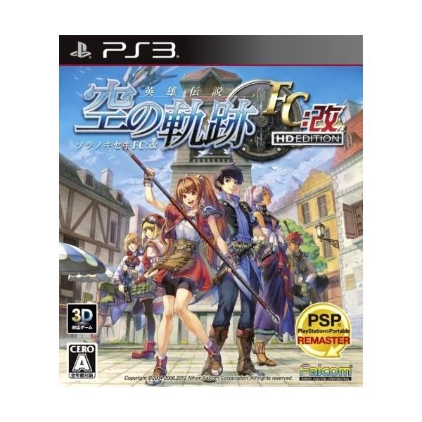 Eiyuu Densetsu Sora no Kiseki FC: Kai (HD Edition)