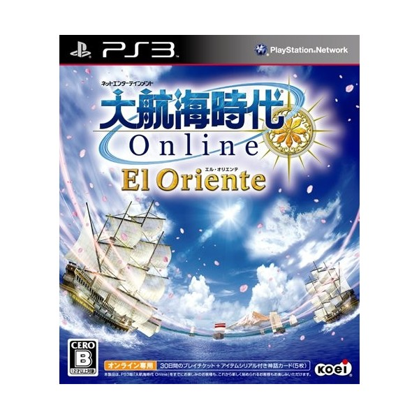 Daikoukai Jidai Online: El Oriente